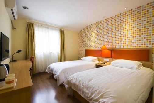 Home Inn Hangzhou North Zhongshan Road Fengqi Road Metro Station - Hangzhou - Bedroom