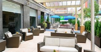 Holiday Inn Express New York City - Chelsea - New York - Patio
