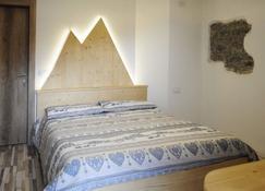 B&B Cuore Trentino - Baselga di Pinè - Bedroom