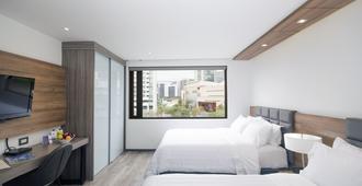 Ghl Hotel Portón Medellín - Medellín - Bedroom