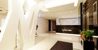 Hotel Puri Taipei Station Branch - Taipei City - Front desk
