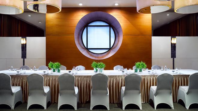 Parkroyal Saigon - Ho Chi Minh City - Meeting room
