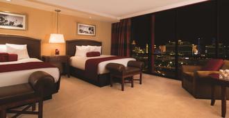 Rio All-Suite Hotel & Casino - Las Vegas - Soverom