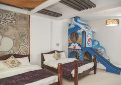Zhongshan 330 - Hualien City - Bedroom