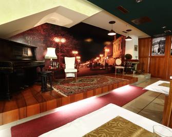 Hotel Nostalgia - Senec