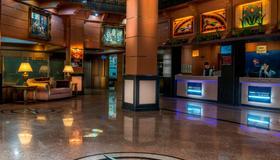 Swiss International Palace Hotel Manama - Manama - Aula