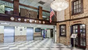 紐華克機場豪生酒店 - 紐華克 - 紐華克 - 大廳