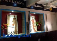 Hotel Kavana - Uagadugú - Edificio