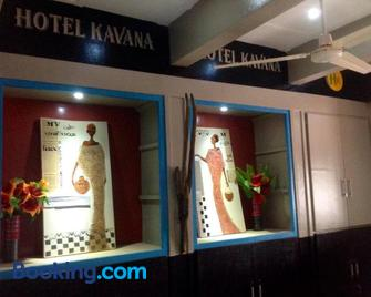 Hotel Kavana - Ouagadougou - Gebäude