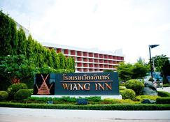 Wiang Inn Hotel Chiang Rai - Chiang Rai - Pool
