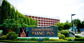 Wiang Inn Hotel - Chiang Rai - Svømmebasseng
