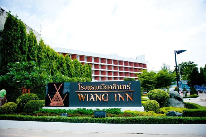 Wiang Inn Hotel - Chiang Rai - Toà nhà