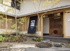 Shioriya - Nagano - Building