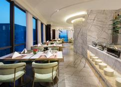 Holiday Inn Hotel And Suites Xi'an High-Tech Zone, An Ihg Hotel - Xi'an - Restaurant