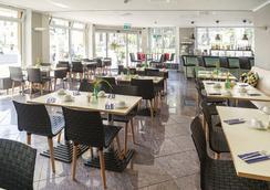 Hotel Berlin Mitte by Campanile - Berlin - Restaurant