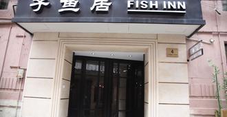Fish Inn East Nanjing Road - Shanghai - Outdoor view