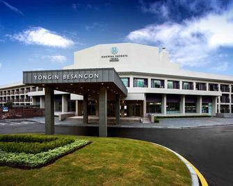 Hanwha Resorts Yongin Besancon - Yongin - Building