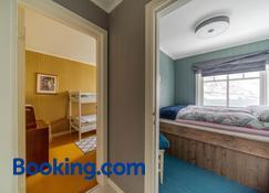 Retro Villa på Reine i Lofoten - Reine - Bedroom