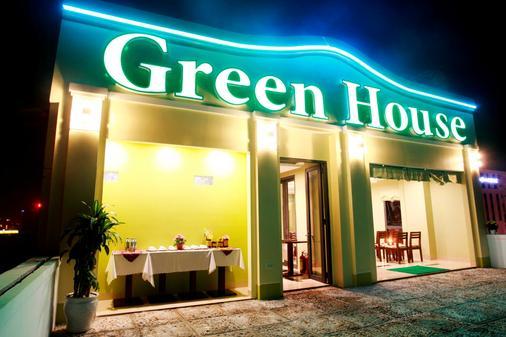 Green House Hotel - 峴港 - 峴港 - 建築