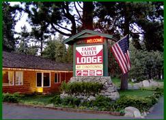 Tahoe Valley Lodge - South Lake Tahoe - Building