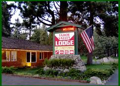 Tahoe Valley Lodge - סאות' לייק טאהו - בניין