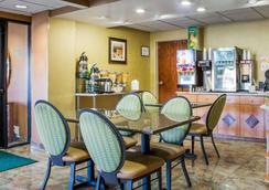 Quality Inn Vineland - Millville - Vineland - Restaurant