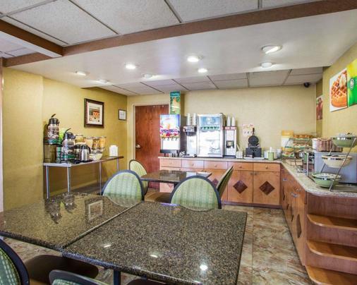 Quality Inn Vineland - Millville - Vineland - Buffet