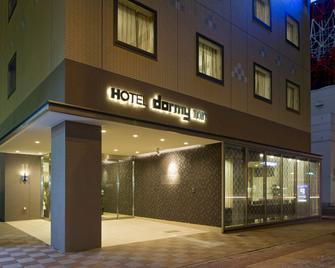 Dormy Inn Asahikawa Natural Hot Spring - Asahikawa - Gebouw