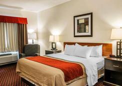 Comfort Inn Avon - North Indianapolis - Avon - Bedroom
