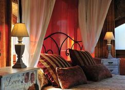 獨角獸旅館 - 僅供成人入住 - 赫羅納