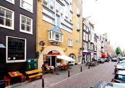 Acostar Hotel - Amsterdam - Outdoor view