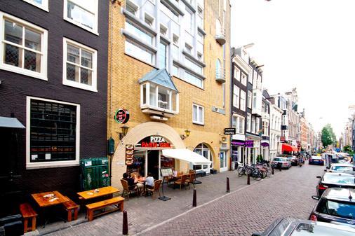 Acostar Hotel - Amsterdam - Näkymät ulkona