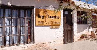 Rey Lagarto Hostel - San Pedro de Atacama - Θέα στην ύπαιθρο