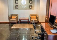 Comfort Inn at the Park - Hummelstown - Lobby