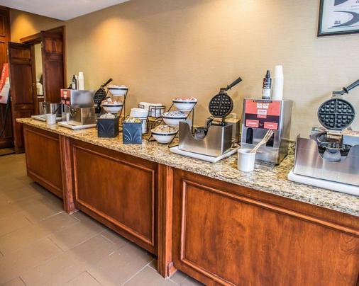 Comfort Inn at the Park - Hummelstown - Buffet