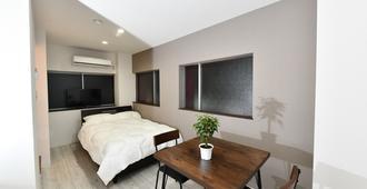 Suzumaru Hotel - Hostel - Wakayama - Habitación