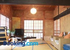 Nagano Farmstay - Nakano