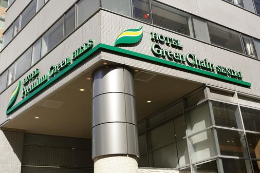 Hotel Premium Green Hills - Sendai - Toà nhà