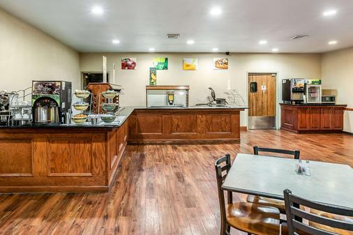 Quality Inn & Suites - Hannibal - Buffet
