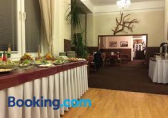Penzion Polana - Vysoké Tatry - Restaurant