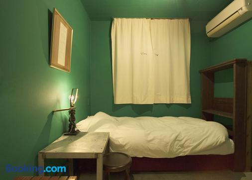 Apartment Hotel Shinjuku - Tokyo - Bedroom