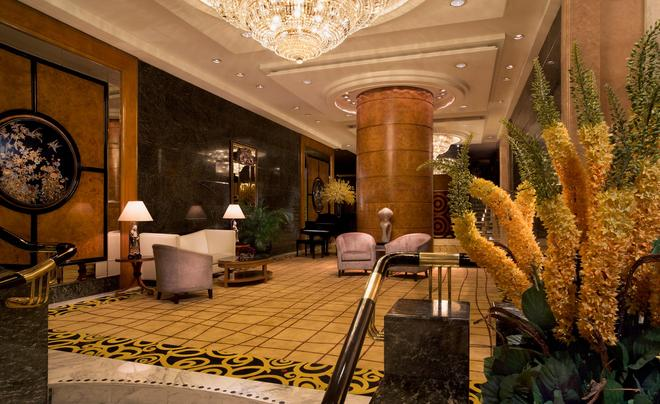 The Royal Pacific Hotel & Towers - Hong Kong - Ingresso