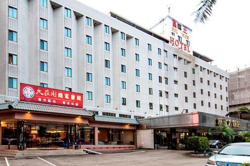 Ful Won Hotel - Taichung - Gebäude