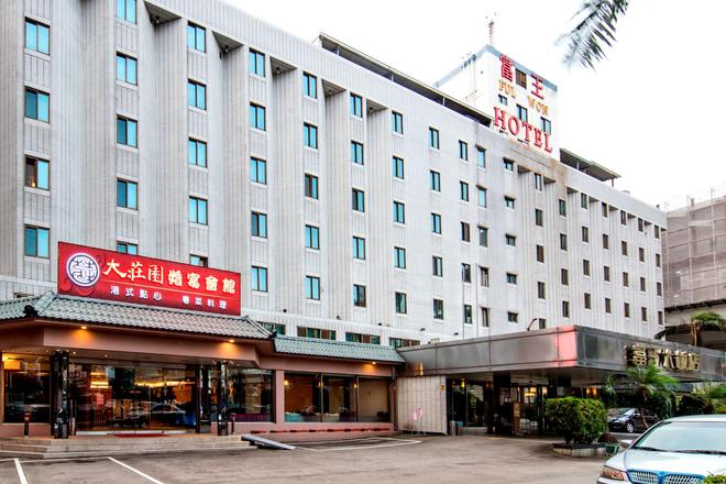 Ful Won Hotel - Taichung - Building