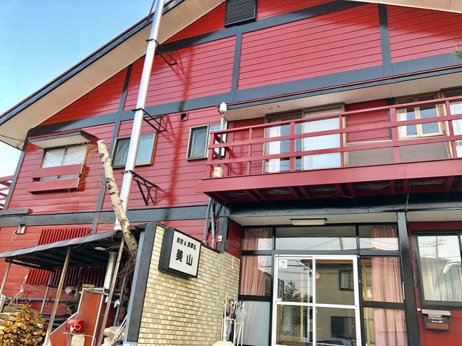 Minshuku Miyama - Kusatsu - Rakennus