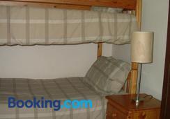 Thalatta Guest House - Saint Helier - Bedroom