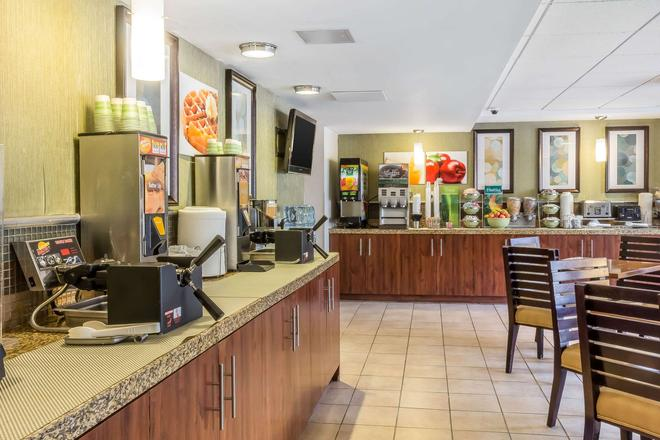 Quality Inn Flamingo - Atlantic City - Μπουφές