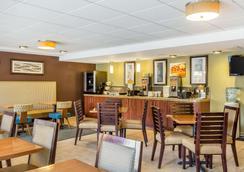 Quality Inn Flamingo - Atlantic City - Εστιατόριο