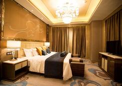 Wanda Vista Lanzhou - Lanzhou - Bedroom
