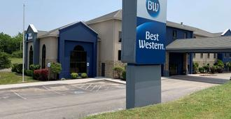 Best Western Knoxville Airport/Alcoa - Alcoa
